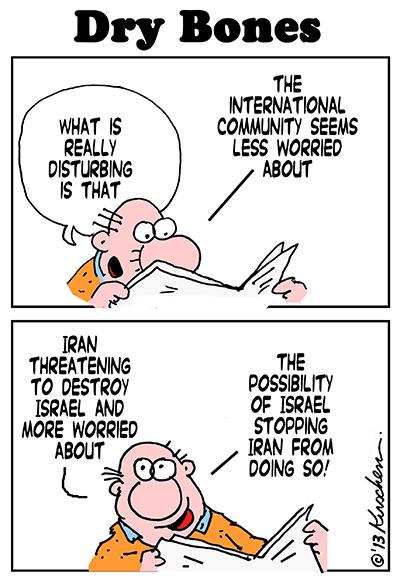 Dry Bones cartoon,donate, Iran, Israel, Nukes, America,