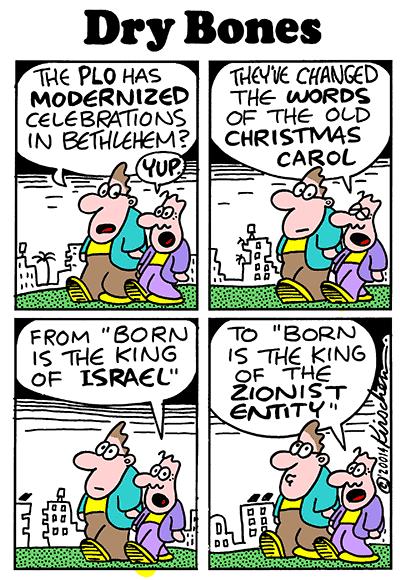 Dry Bones cartoon, Bethlehem, Christmas, PLO,