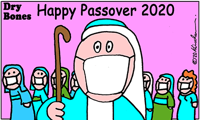 Dry Bones cartoon,frogs, Passover, holiday, Haggadah,Jews, Judaism, Jewish culture,Coronavirus,