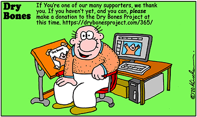 Dry Bones cartoon,donate,