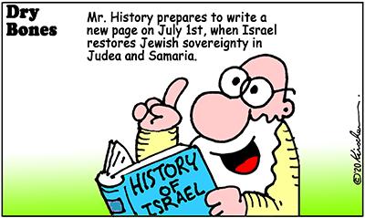 Dry Bones cartoon,Israel, government,Trump, Gantz,West Bank,settlements, coalition,
