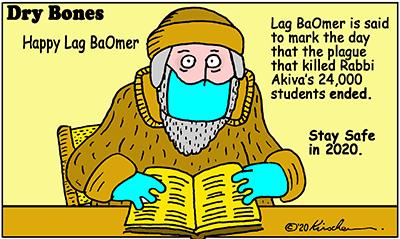 Dry Bones cartoon,Lag BaOmer, holiday, Jewish, Rabbi Akiva, plague, Lif in the Time of Corona, coronavirus, COVID 19,