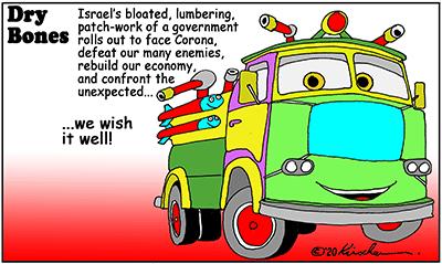 Dry Bones cartoon,Israel, government,Bibi, Gantz,Knesset, coalition,