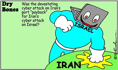 Dry Bones cartoon,Iran, Israel, Cyber attack, cyberattack,