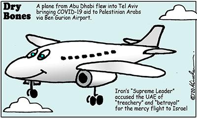 Dry Bones cartoon,Iran, Israel, COVID19, Coronavirus, UAE, Abu Dhabi,
