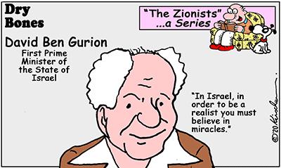 Dry Bones cartoon,Jewish,Israel,Zionists, Zionism, Ben Gurion, series,