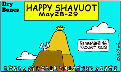 Dry Bones cartoon,Shavuot,Israel, Mount Sinai, holiday,