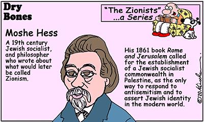 Dry Bones cartoon,Moshe Hess, Israel,Zionists, Zionism, series,