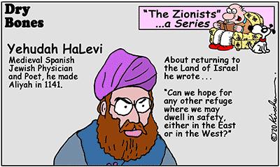 Dry Bones cartoon,Yehuda HaLevi, Israel,Zionists, Zionism, series,