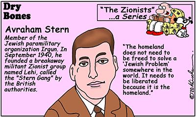 Dry Bones cartoon,Avraham Stern, Lehi, Israel,Zionists, Zionism, series,Stern Gang,