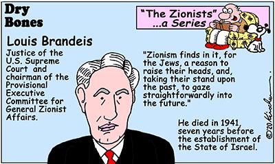 Drybones cartoon, Zionists, series,Louis Brandeis,