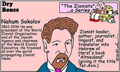 Drybones cartoon, Zionists, series,Nahum Sokolov,Tel Aviv,