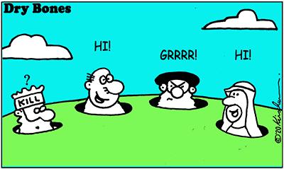 Dry Bones cartoon,Trump,UAE,Israel,Peace,