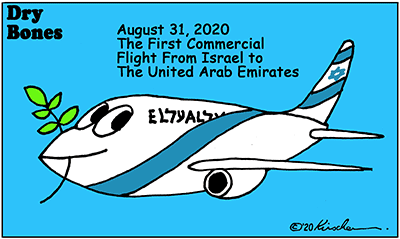 Drybones cartoon,ElAl,UAE,peace, 2020,