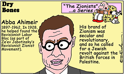 Drybones cartoon, Zionists, series,Abba Ahimeir,revisionist,