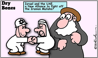 Drybones cartoon,UAE, Israel, Iran,alliance,