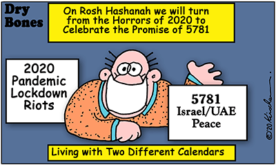 Drybones cartoon,Israel,UAE, Peace, 5781,Jewish New Year,