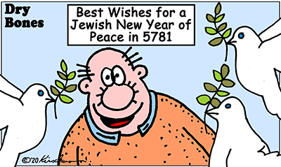 Dry Bones cartoon,donate,5781, Rosh Hashanah, Jewish New Year, Peace,