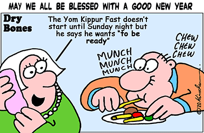 Dry Bones cartoon, Yom Kippur, fast, Jewish New Year,