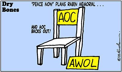 Dry Bones cartoon, America,AOC, Rabi, BDS,Ocasio-Cortez,