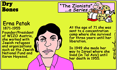 Dry Bones cartoon, Zionists, PLO, Patak, Austria, WIZO,