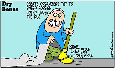 Dry Bones cartoon, America, debate, Trump, Biden,Peace,
