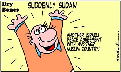 Dry Bones cartoon, Sudan, Israel,Peace,Trump,