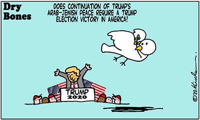 Dry Bones cartoon, Elections, Israel,Peace,Trump,Arabs,Jews,President,