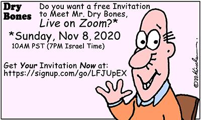 Dry Bones cartoon, Shuldig, webinar,zoom,