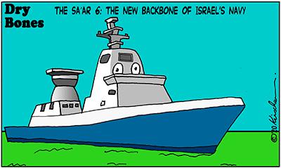 Dry Bones cartoon, Missile Ships, Israel, IDF,Mugs,