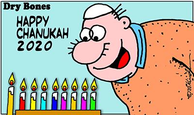 Dry Bones cartoon,Holiday,Chanukah, 2020,