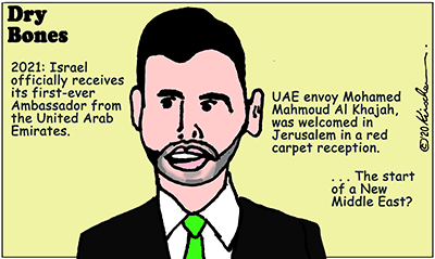 Dry Bones cartoon, UAE, Abraham Accords,Israel, Peace, Middle East,