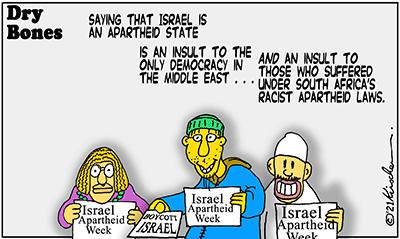 Dry Bones cartoon, Israel Apartheid Week, Israel, apartheid,