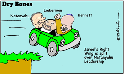 Dry Bones cartoon, Netanyahu, Bibi, Lieberman, Liberman, Bennett, Democracy, Elections, Israel,
