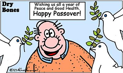 Dry Bones cartoon,donate,Passover, Pessah, Shuldig, Peace,