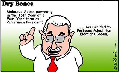 Israel, Palestine, Hamas, PLO, Abbas,=