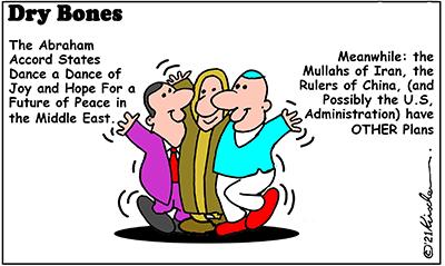 Israel, Peace, Abraham Accords,National Libraries, UAE, Bahrain,=