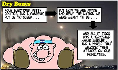 Israel, Hamas, Jerusalem, pogroms, Lod, Gaza, PLO,Palestinian Arabs, Arab riots,=