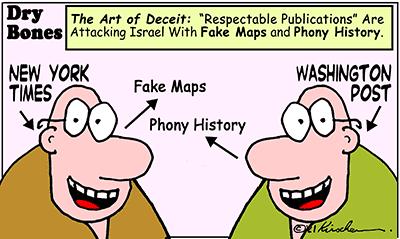 Dry Bones cartoon,donate, NY Times, Palestine, Israel, Washington Post, Media,