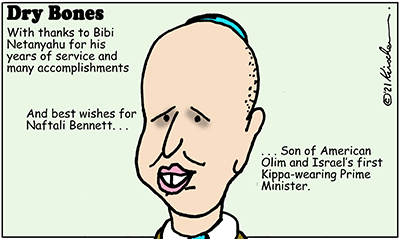 Dry Bones cartoon,donate, Bennett, Bibi, Israel, politics,