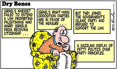 Dry Bones cartoon,donate, Bibi, Gaza, Arabs, Israel, politics,