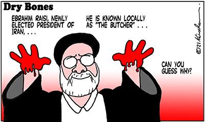 Dry Bones cartoon,donate, Iran, Raisi, Terror,