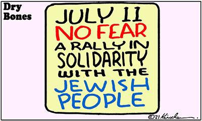 Dry Bones cartoon,donate,Rally, Jews, America,Antisemitism,Anti-Zionism,