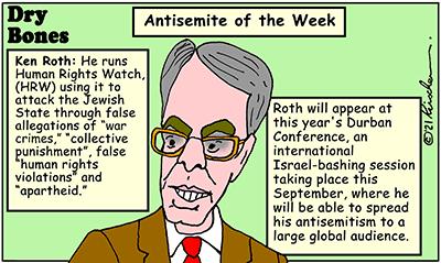 Dry Bones cartoon,donate, HRW, Israel, Ken Roth, Durban, antisemitism,