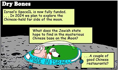 Dry Bones cartoon,donate,Moon, Israel, SpaceIL, China,
