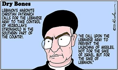 Dry Bones cartoon,donate, Hezbollah, Lebanon, Israel,Maronites,