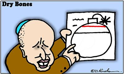 Dry Bones cartoon,donate,Israel,Naftali Bennett, Joe Biden, Peace,