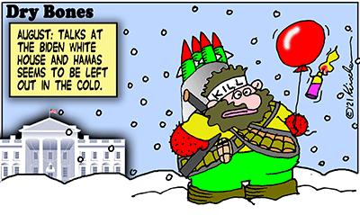 Dry Bones cartoon,donate,Israel,Naftali Bennett, Joe Biden, Peace, Hamas, White House,