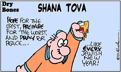 Dry Bones cartoon,donate, Rosh Hashana,New Year, Jewish, holiday,