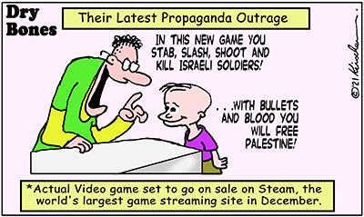 Dry Bones cartoon,donate, Steam, Propaganda, Palestinian Arabs, Israel, anti-Zionist, terrorists,